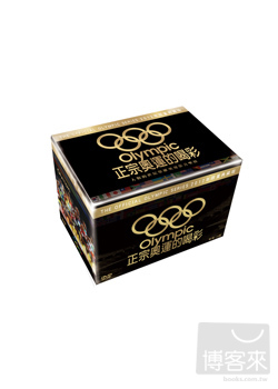 正宗奧運的喝彩 The Official Olympic Series 2012 Edition /