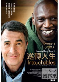 逆轉人生 Intouchables /