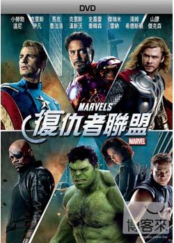 復仇者聯盟 Marvel