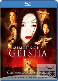 藝伎回憶錄 (藍光BD)(MEMOIRS OF A GEISHA)