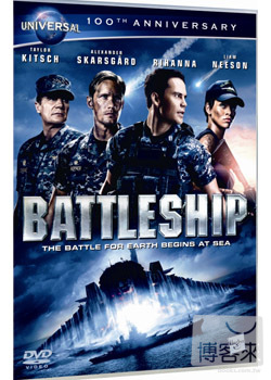 超級戰艦 Battleship : the battle for earth begins at sea /