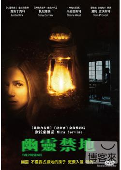 幽靈禁地 DVD