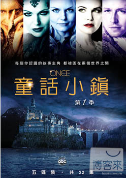Once upon a time(家用版) the complete first season = 童話小鎮 : 第1季 /