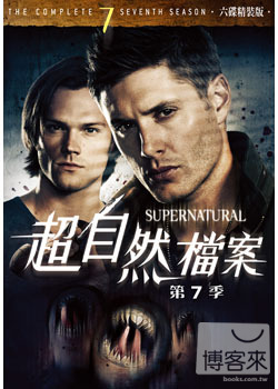 Supernatural(家用版) the complete seventh season = 超自然檔案. 第7季 /
