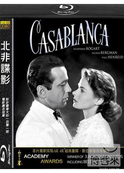 北非諜影(世界唯一16x9版) (藍光BD)(Casablanca)