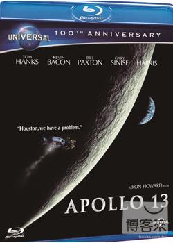 阿波羅13 (藍光BD)(Apollo 13)