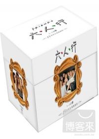 六人行15周年友情萬歲版 37DVD(Friends: The 15th Ann. Box Set)