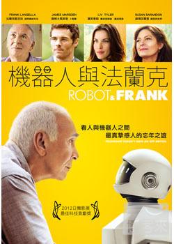 機器人與法蘭克 DVD(Robot and Frank)