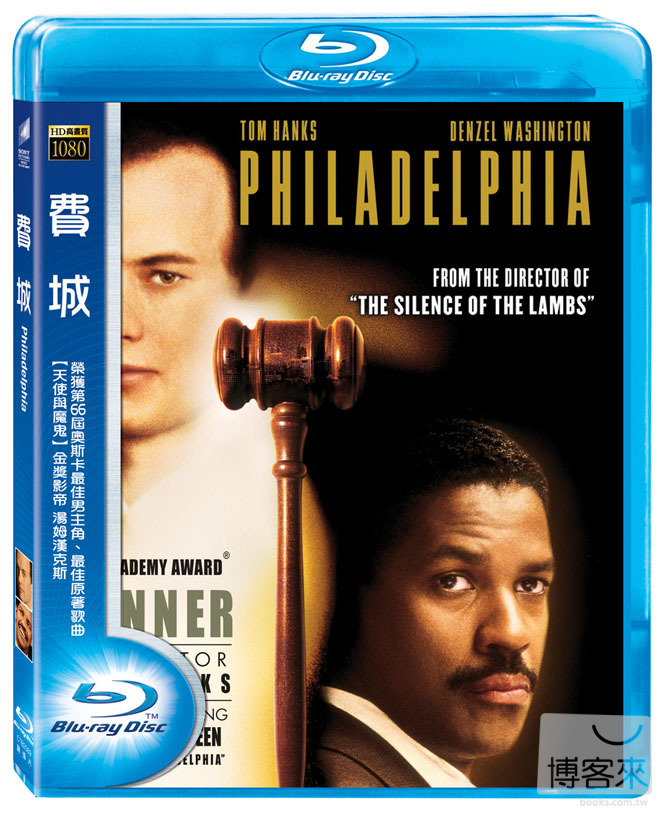 費城(1994) (藍光BD)(Philadelphia (1994))