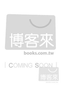 http://im2.book.com.tw/image/getImage?i=http://www.books.com.tw/img/D02/004/90/D020049098_b_01.jpg&v=5199c301&w=655&h=609