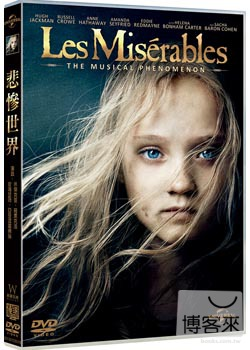 悲慘世界 DVD(Les Miserable)