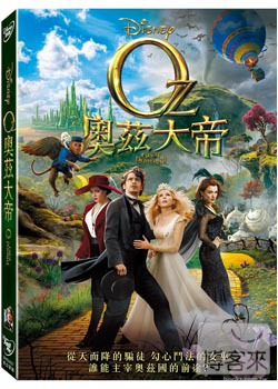奧茲大帝(家用版) The great and powerful Oz /