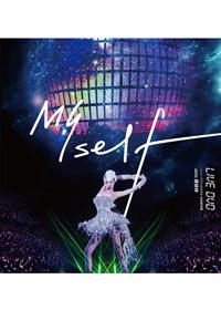 蔡依林  Jolin 蔡依林 Myself世界巡迴演唱會 台北安可場 LIVE DVD