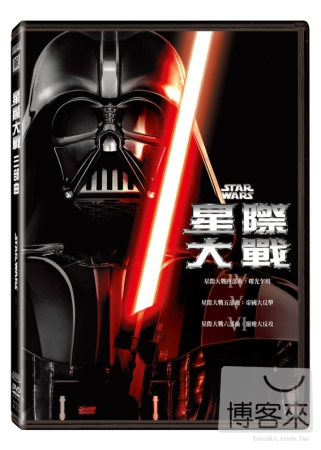 星際大戰三部曲 3DVD(STAR WARS ORIGINALS TRILOGY)