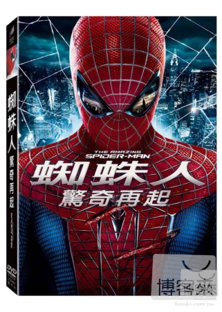 蜘蛛人(家用版) 驚奇再起 = The amazing Spider-Man /