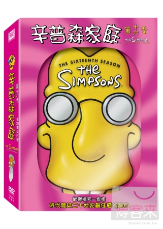 The Simpsons(家用版) the sixteenth season = 辛普森家庭. 第16季