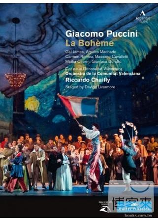 普契尼:歌劇~波西米亞人~ 2012蘇菲亞王后藝術歌劇院現場   里卡多.夏伊 指揮 西班