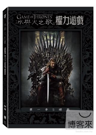 冰與火之歌:權力遊戲 第1季 DVD(GAMES OF THRONES SEASON 1)