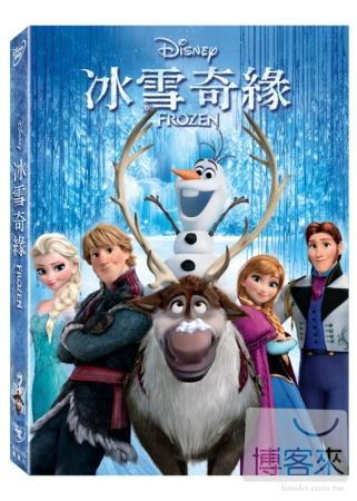 冰雪奇緣 DVD(Frozen)