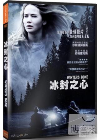 冰封之心 DVD