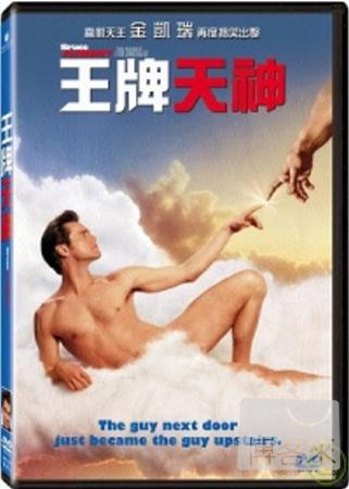 王牌天神 DVD(Bruce Almighty)