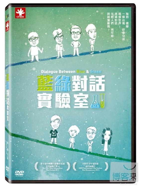 http://im2.book.com.tw/image/getImage?i=http://www.books.com.tw/img/D02/005/36/D020053614_bc_01.jpg&v=538430ee&w=655&h=609
