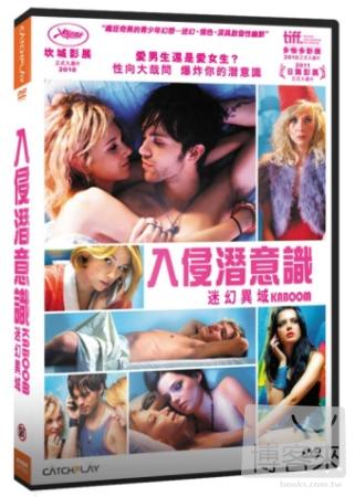 入侵潛意識:迷幻異域 DVD