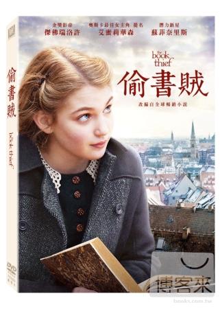 The book thief(家用版) 偷書賊 /