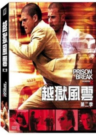 Prison break(家用版) Season 2 = 越獄風雲. 第二季