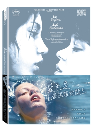 藍色是最溫暖的顏色 DVD(Blue is the Warmest Color)