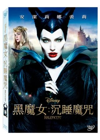 Maleficent(家用版) 黑魔女 : 沉睡魔咒 /