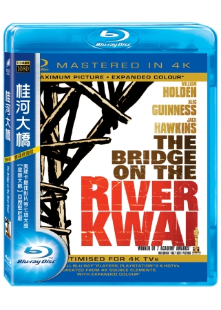 桂河大橋數位修復版(藍光BD 4K)(The Bridge on the River Kwai (Restored Version/ BD 4K-MSTR))