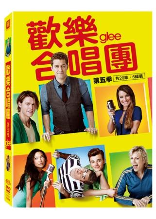 歡樂合唱團 第五季 6DVD(Glee Season 5 Complete)