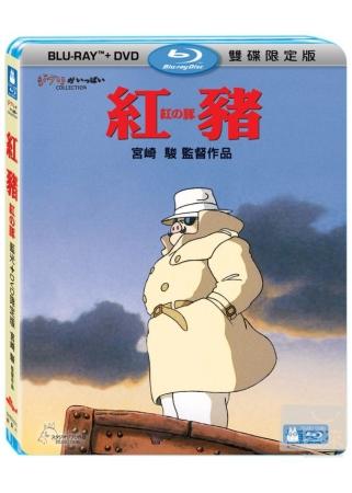 紅豬 限定版 (2藍光BD+DVD)(Porco Rosso)