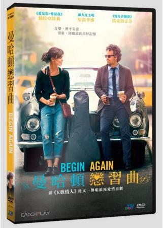 曼哈頓戀習曲 DVD(Begin Again)