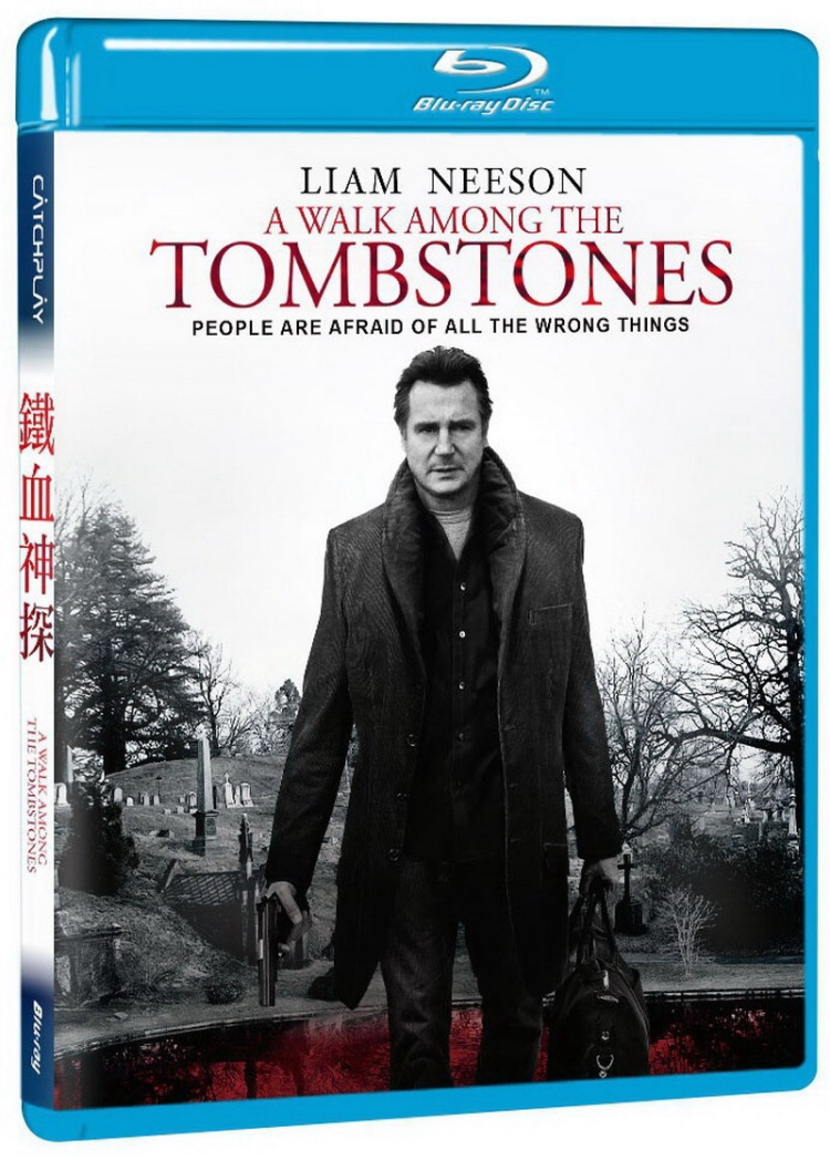 鐵血神探 (藍光BD)(A Walk Among the Tombstones)