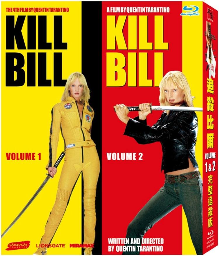 追殺比爾 1&2~完整追殺版~ (2藍光BD)(Kill Bill Vol. 1 & 2 (2BD))