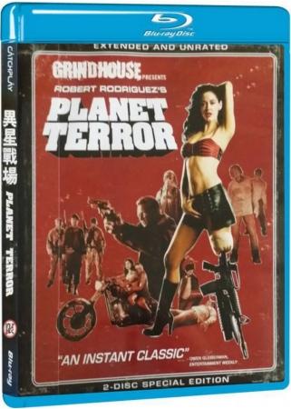 異星戰場 (藍光BD)(Planet Terror)