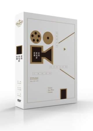 台灣新電影浪潮 數位修復典藏版 3DVD (光陰的故事.兒子的大玩偶.小畢的故事)(Taiwan New Wave Cinema / Remaster Version)