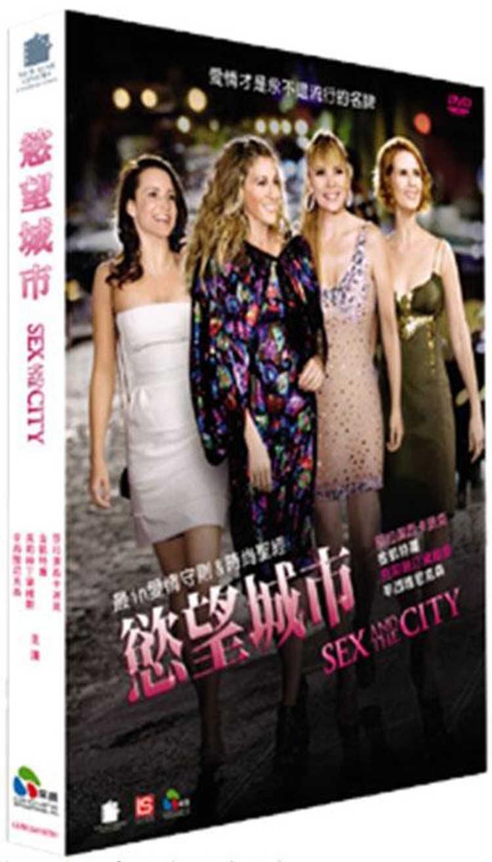 慾望城市平裝版 DVD(Sex and the City:The Movie)