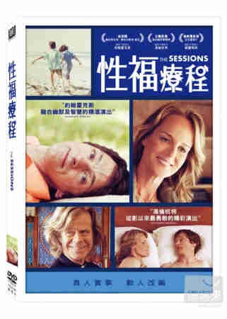 性福療程 DVD(THE SESSIONS)