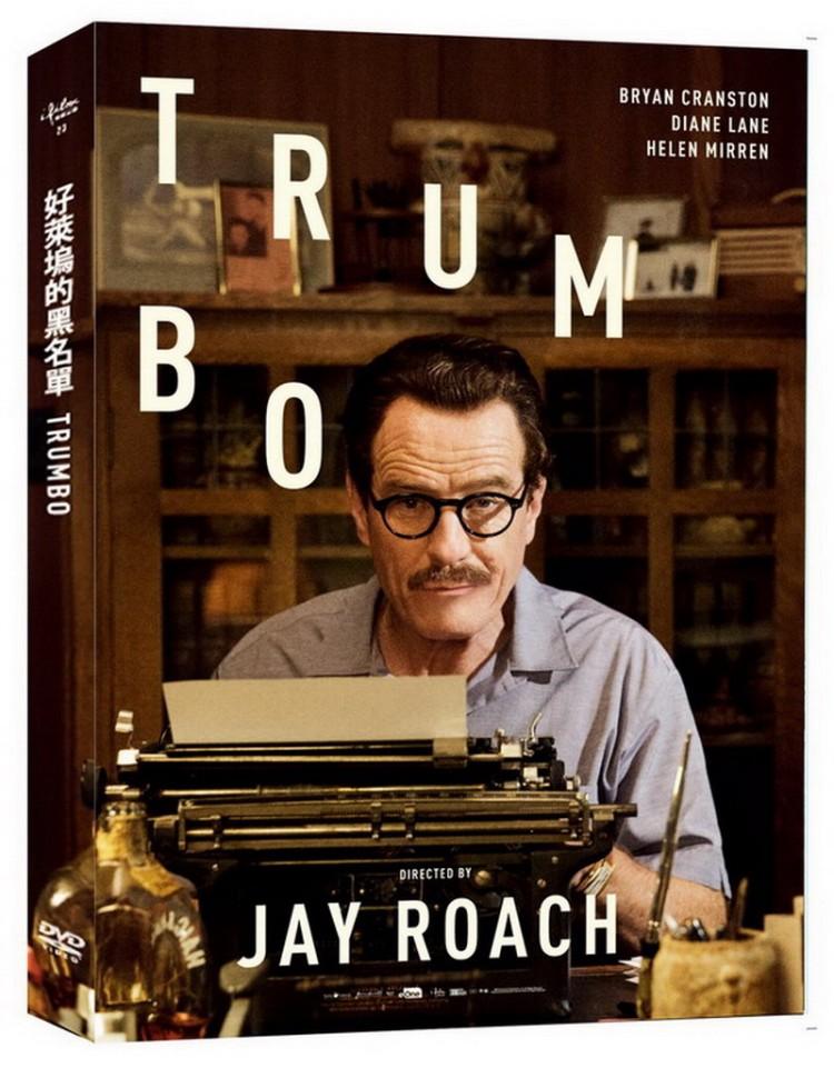 好萊塢的黑名單 DVD(Trumbo)