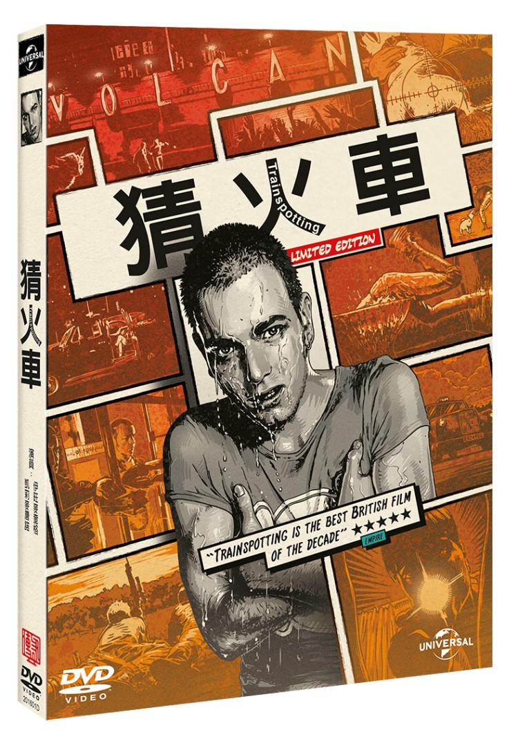 猜火車 DVD(Trainspotting)
