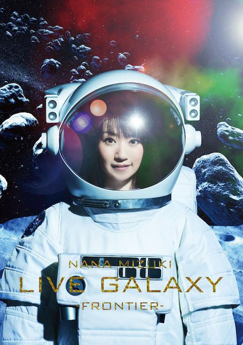 水樹奈奈 / LIVE GALAXY-FRONTIER- (3DVD)