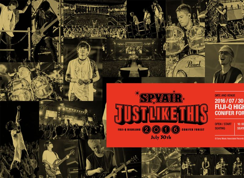 SPYAIR / JUST LIKE THIS 2016 (2DVD初回盤)(SPYAIR / JUST LIKE THIS 2016 (2DVD))