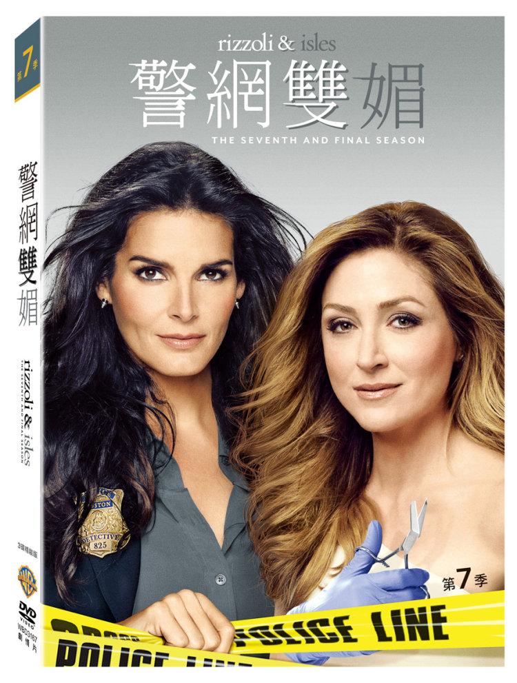 警網雙媚 第七季 (3DVD)(Rizzoli & Isles Season 7)