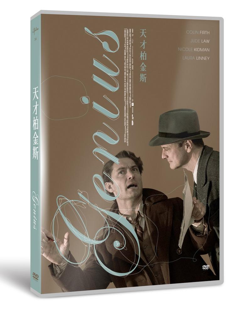 天才柏金斯 (DVD)(Genius)
