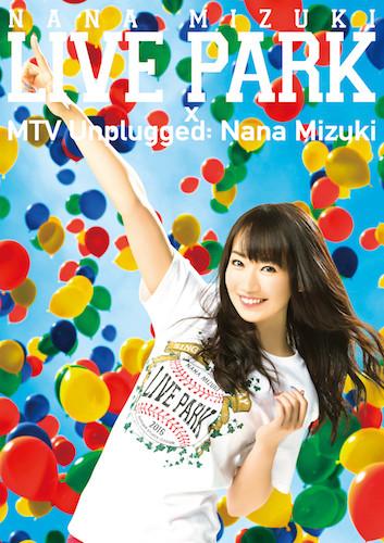 水樹奈奈/ LIVE PARK × MTV Unplugged:Nana Mizuki (5DVD)