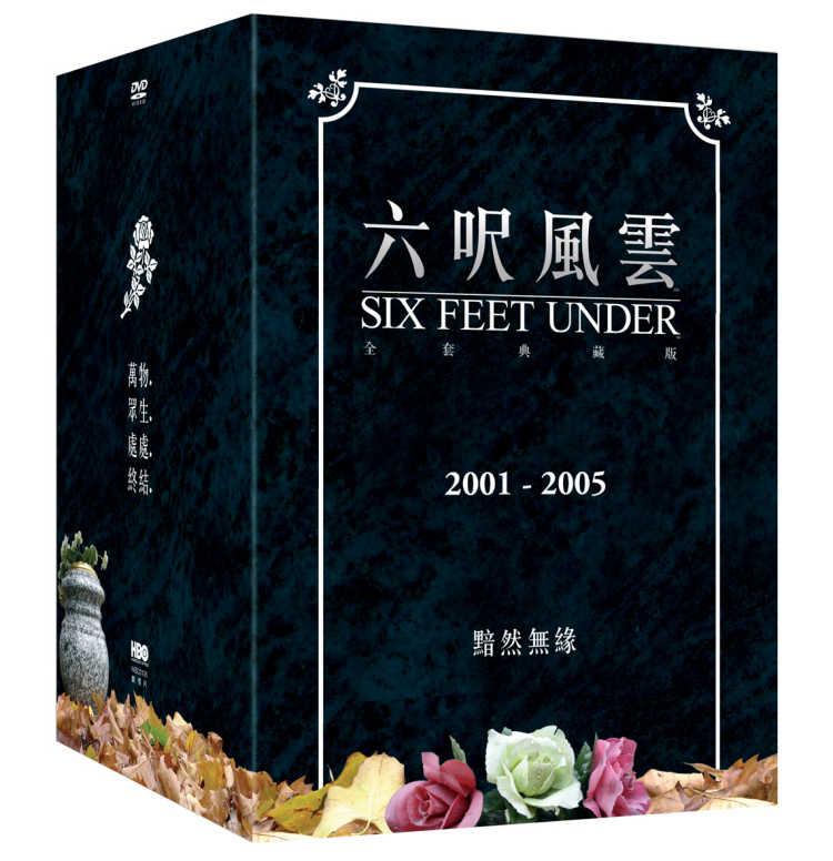 六呎風雲全套典藏版 ^(24DVD^)