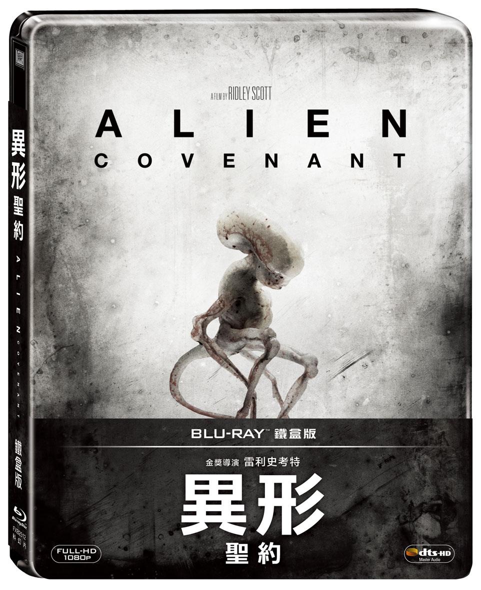 異形:聖約 (鐵盒版) (藍光BD)(Alien: Covenant)